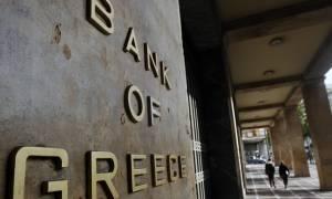 ΤτE: Αυξήθηκε το έλλειμμα τρεχουσών συναλλαγών κατά 67%