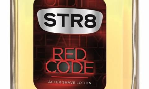 Σπάστε τον κώδικα με το Red Code