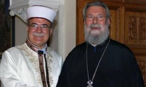 Ο Aρχιεπίσκοπος Κύπρου συναντήθηκε με τον Μουφτή των κατεχομένων