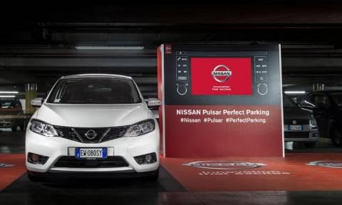 Nissan: Το PULSAR κάνει τη στάθμευση παιχνίδι