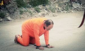Νέο βίντεο από το ΙΚ - Τζιχαντιστές αποκεφαλίζουν τρεις άνδρες στη Συρία