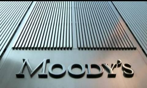 Moody's: Προειδοποίηση για υποβάθμιση της ελληνικής οικονομίας