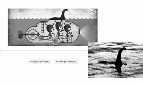 Το Τέρας του Λοχ Νες - Ψάχνοντας τη Νέσι 81 χρόνια... από την Google (vid)