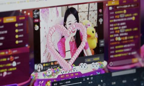 Στην Κίνα πληρώνεσαι για να κάνεις chat με αγνώστους
