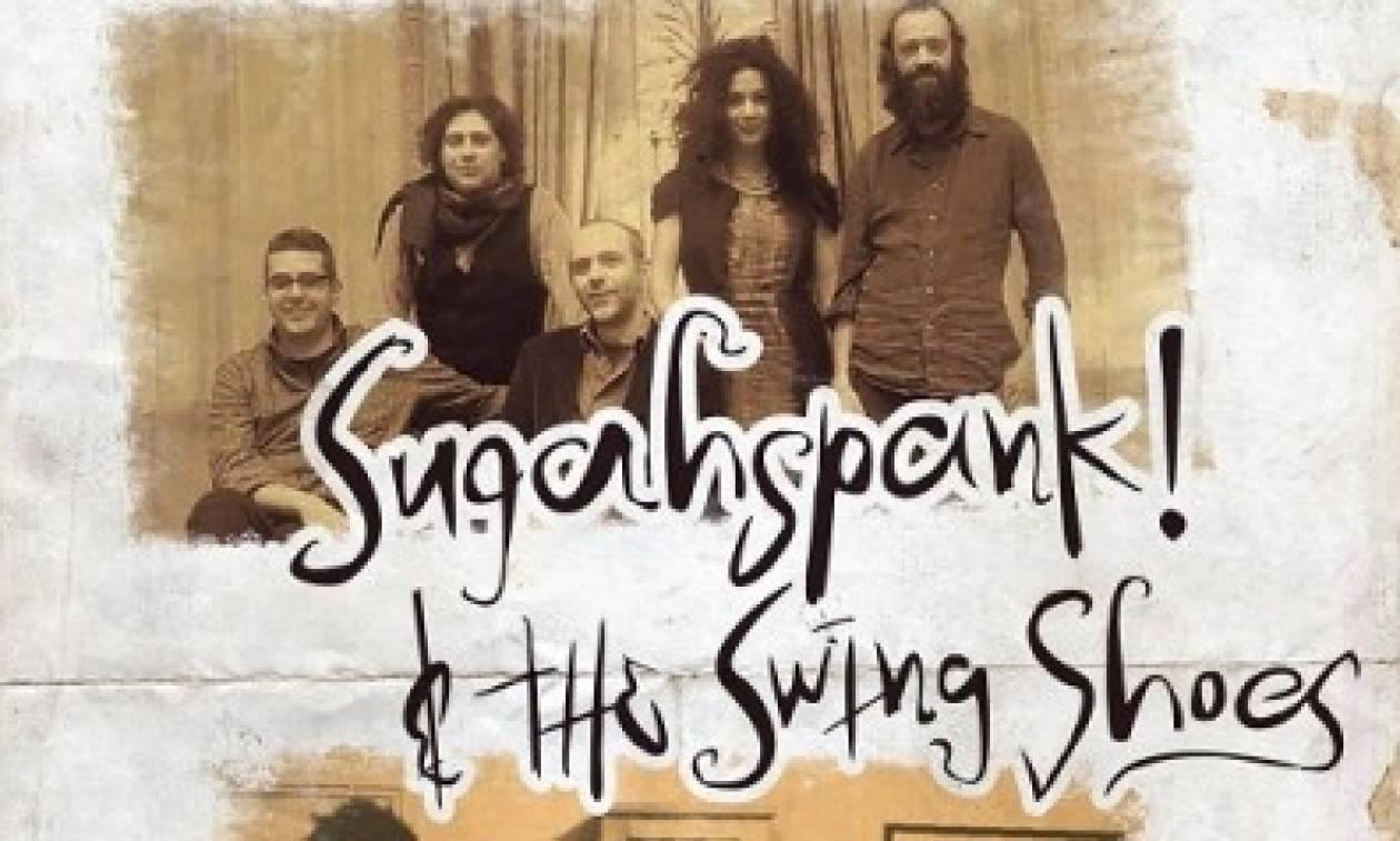 Sugahspank! & The Swing Shoes και JazzMatazz live στην Αρχιτεκτονική