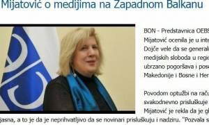 ΟΑΣΕ: Φημώνονται τα ΜΜΕ σε Σκόπια και Βοσνία