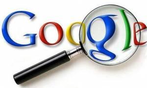 Η Google αναβάθμισε τον αλγόριθμό της