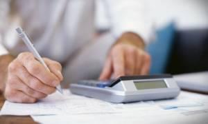 Γλιτώστε 10% με 15% από τον φόρο εισοδήματος