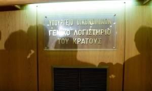 ΓΛΚ: Πλήρως εξασφαλισμένες οι ταμειακές υποχρεώσεις του δημοσίου