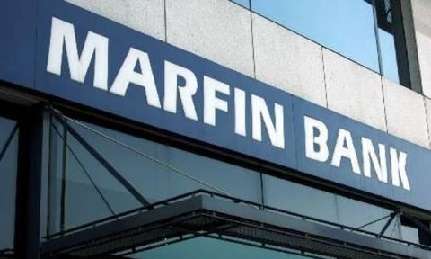 Υπόθεση Μarfin: Αίτημα δικαστικής συνδρομής από τη Λευκωσία προς την Αθήνα