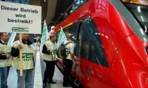 Απεργούν στη Γερμανία με αίτημα την αύξηση στους μισθούς