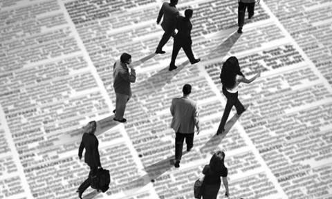 ΙΝΕ-ΓΣΕΕ: Πρόγραμμα με αποδοχές έως 594,26 ευρώ θα μειώσει 10% την ανεργία