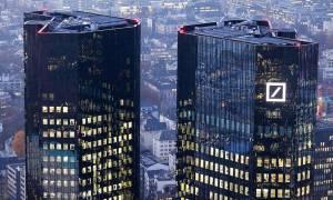 Πρόστιμο – «μαμούθ» στη Deutsche Bank για χειραγώγηση επιτοκίων