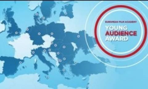 Η Ελληνική Ακαδημία Κινηματογράφου στηρίζει το Young Audience Award 2015