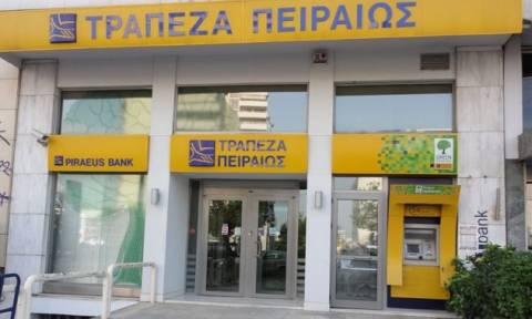 Διαγραφή χρεών από την τράπεζα Πειραιώς σε οφειλέτες στα όρια της φτώχειας