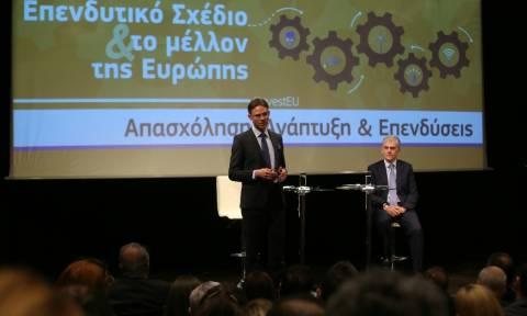 Η ελληνική φαρμακοβιομηχανία στις προτάσεις για ένταξη στο Σχέδιο Γιούνκερ