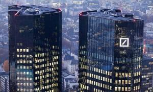 Η Deutsche Bank αναζητεί στρατηγική