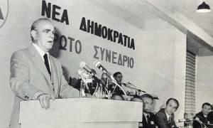 Στις 29 Απριλίου το μνημόσυνο του Κωνσταντίνου Καραμανλή