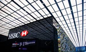 Μεταφορά έδρας εκτός Βρετανίας εξετάζει η HSBC για να γλιτώσει φόρους