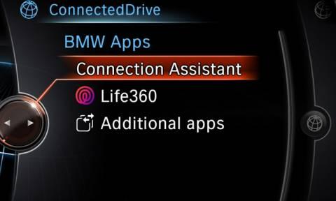 BMW Group: Η εφαρμογή Life360 διαθέσιμη στα μοντέλα της BMW και της MINI