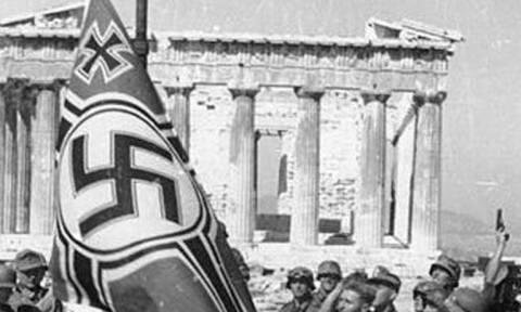 ΥΠΕΘΑ: Εκδήλωση για τις γερμανικές αποζημιώσεις