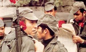 Σαν σήμερα το 1974 η Επανάσταστη των Γαρυφάλλων