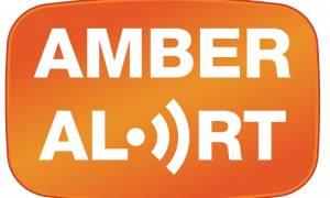 Amber Alert για τετράχρονο κοριτσάκι που εξαφανίστηκε στην Αθήνα