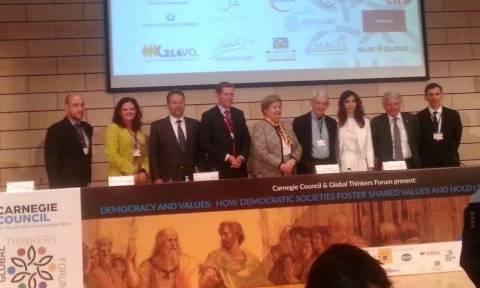 Global Thinkers Forum: Δημοκρατία, κανόνες και υπεύθυνη ηγεσία