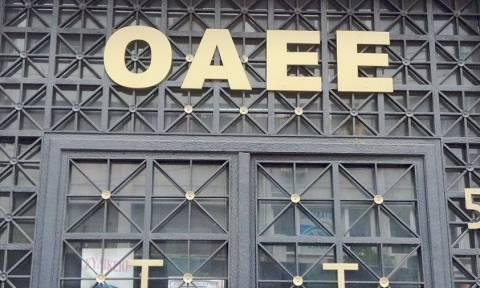 ΟΑΕΕ: Στις 30 Απριλίου λήγει η προθεσμία για τις ρυθμίσεις