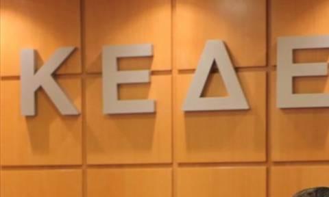 ΚΕΔΕ: Έκτακτη συνεδρίαση τη Δευτέρα για τα ταμειακά διαθέσιμα