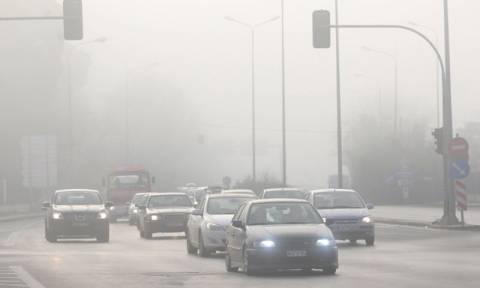 Ομίχλη στη Θεσσαλονίκη - Κανονικά λειτουργεί το αεροδρόμιο