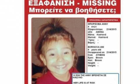 Amber Alert: Θρίλερ με την εξαφάνιση της 4χρονης Άννυς στο κέντρο της Αθήνας