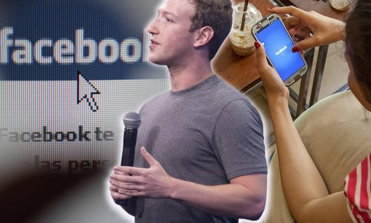 Facebook: Αλλάζει ριζικά το τι θα βλέπουμε