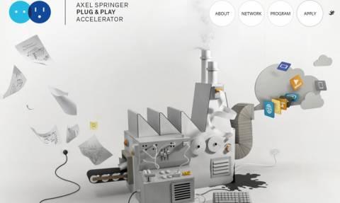 Διεθνές πρόγραμμα ανάπτυξης νεοφυών επιχειρήσεων στο Βερολίνο