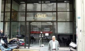 Ουρές έξω από τον ΟΑΕΕ για τη ρύθμιση των 100 δόσεων