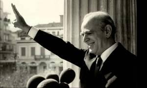 Σήμερα Τρίτη το μνημόσυνο του Κωνσταντίνου Καραμανλή