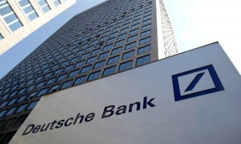 Πρόστιμο 2,5 δισ. δολάρια στην Deutsche Bank για χειραγώγηση επιτοκίου