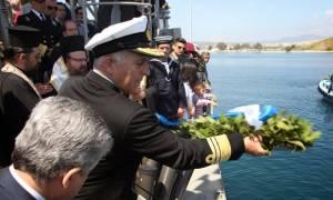 Ο Α/ΓΕΝ στην εκδήλωση μνήμης για τη βύθιση του αντιτορπιλικού «Ψαρά» (pics)