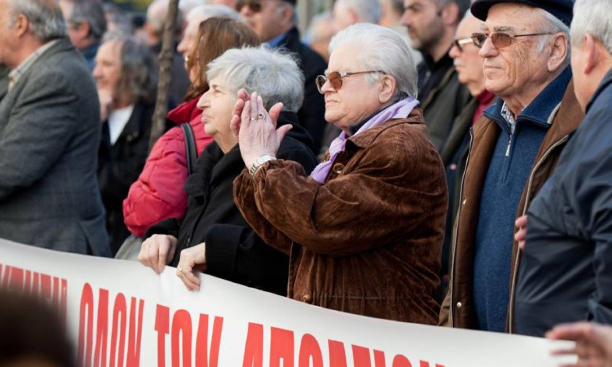 Συγκέντρωση συνταξιούχων την Πέμπτη (30/04) για τα ταμειακά διαθέσιμα