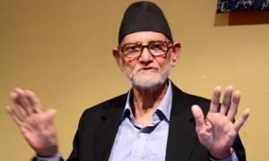 Τριήμερο εθνικό πένθος στο Νεπάλ