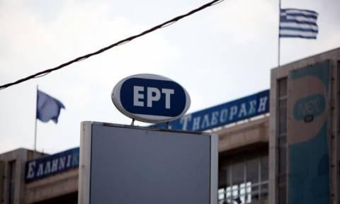 Ψηφίστηκε επί της αρχής το νομοσχέδιο για την επαναλειτουργία της ΕΡΤ