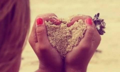 Ψάχνεις την αληθινή αγάπη; Άρχισε από μέσα σου!
