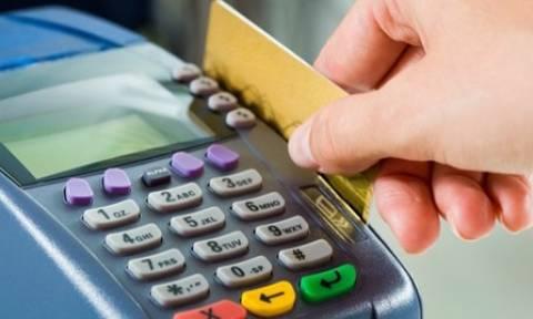 Με πιστωτική κάρτα οι συναλλαγές άνω των 70 ευρώ στα νησιά;