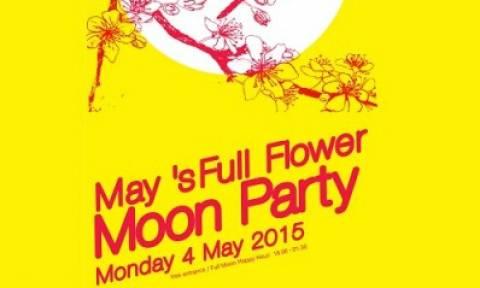 May's Full Flower Moon Party - Bob Theatre Festival Opening στο Bios