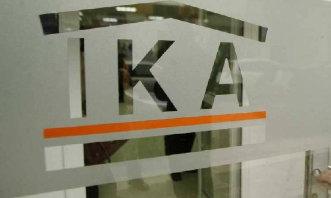 Συνεδριάζει αύριο το Διοικητικό Συμβούλιο του ΙΚΑ-ΕΤΑΜ για τα ταμειακά διαθέσιμα