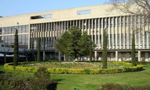 Πανεπιστημιακοί του ΑΠΘ ζητούν απόσυρση του νομοσχεδίου του υπ. Παιδείας