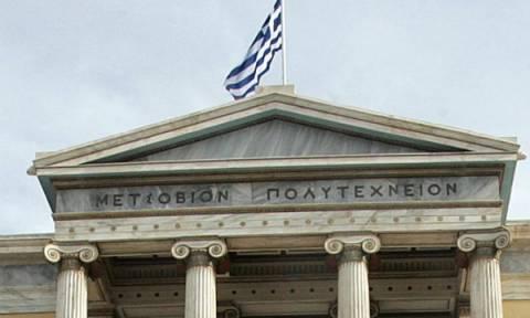 Ελληνικά πανεπιστήμια ανάμεσα στα καλύτερα του κόσμου