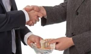 'Εκθεση για την οικονομία: Προτεραιότητα η αντιμετώπιση της διαφθοράς