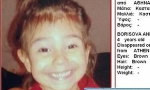 Μια φωτογραφία εξετάζουν οι αρχές για την εξαφάνιση της μικρής Άννυ
