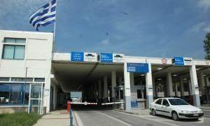 Έβρος: Επιβάτης λεωφορείου έκρυβε… 208.000 ευρώ!